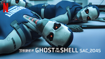 Ghost In The Shell Sac 2045 2020 Netflix Flixable